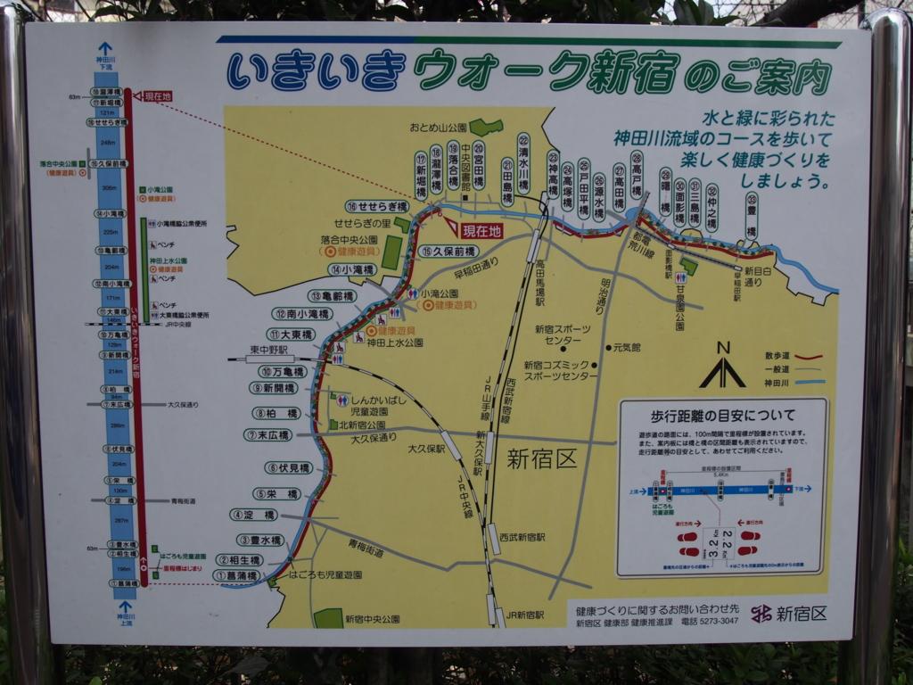f:id:chizuchizuko:20170307205546j:plain