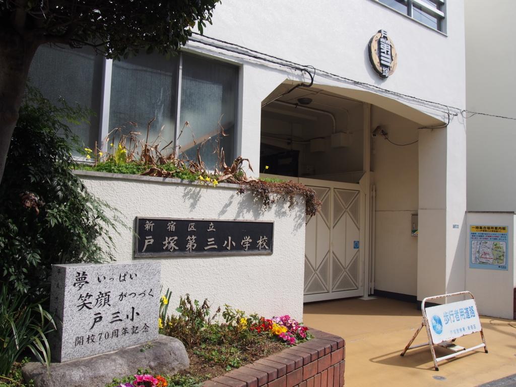 f:id:chizuchizuko:20170307205615j:plain