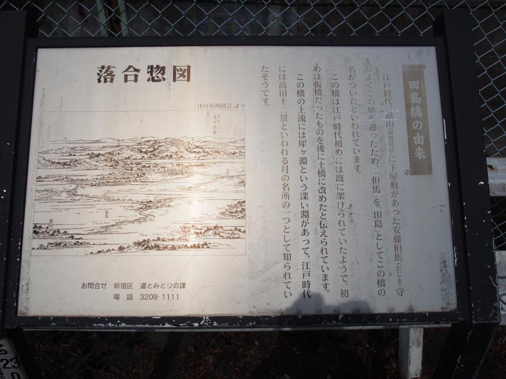 f:id:chizuchizuko:20170307205959j:plain