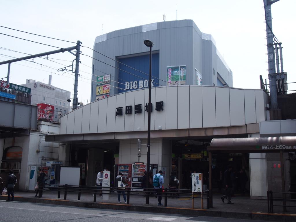 f:id:chizuchizuko:20170307210125j:plain