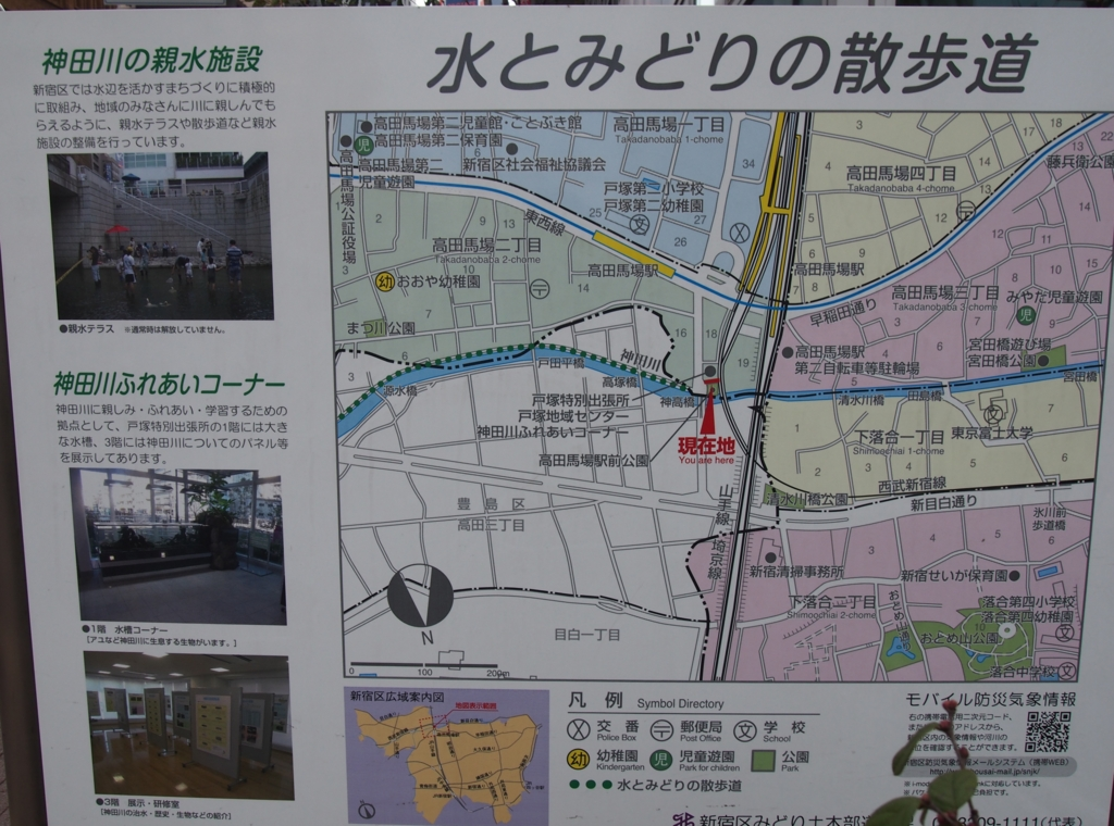 f:id:chizuchizuko:20170307210815j:plain