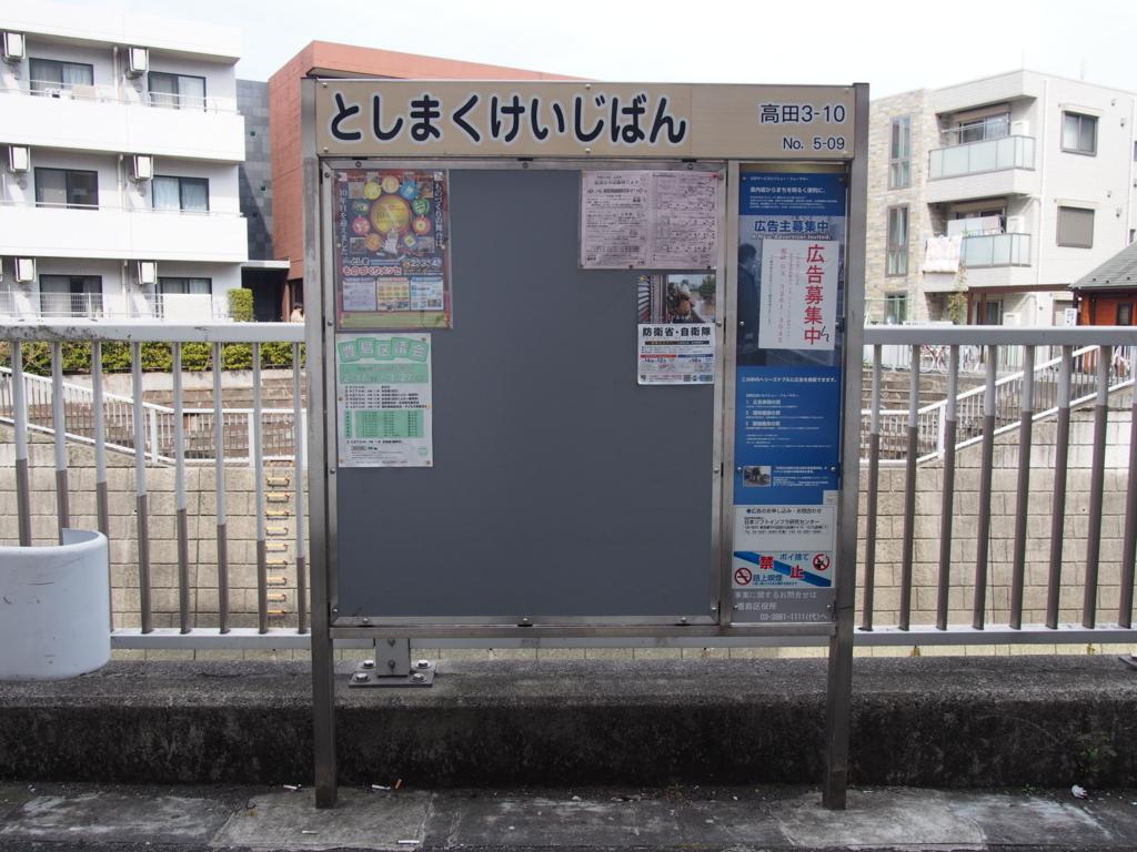 f:id:chizuchizuko:20170307210958j:plain
