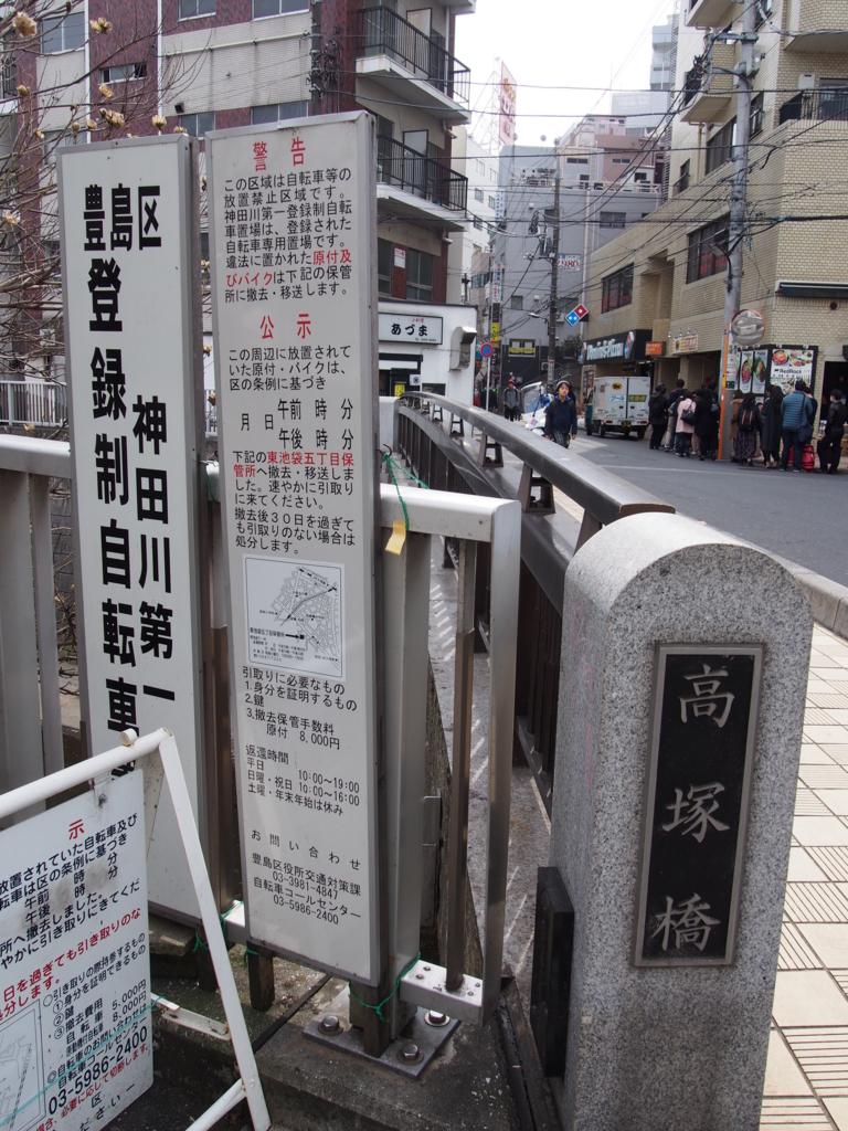 f:id:chizuchizuko:20170307211021j:plain