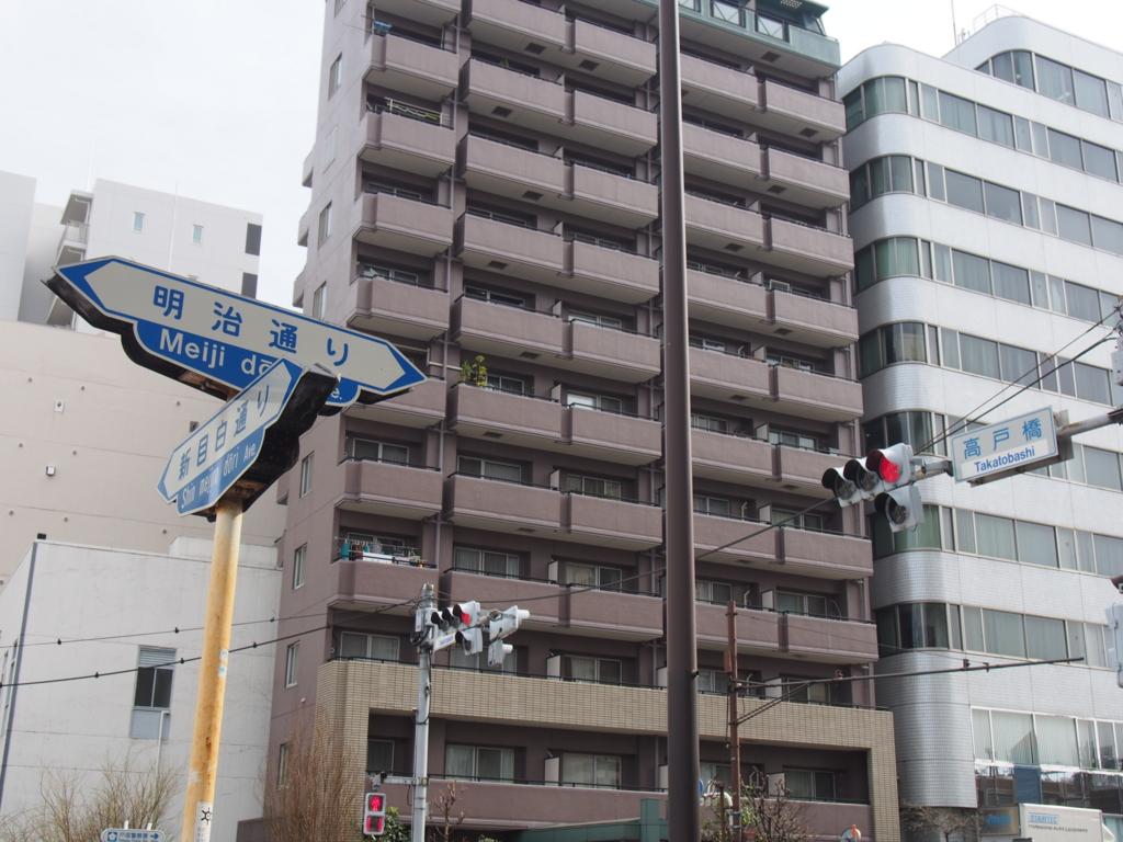 f:id:chizuchizuko:20170307211216j:plain