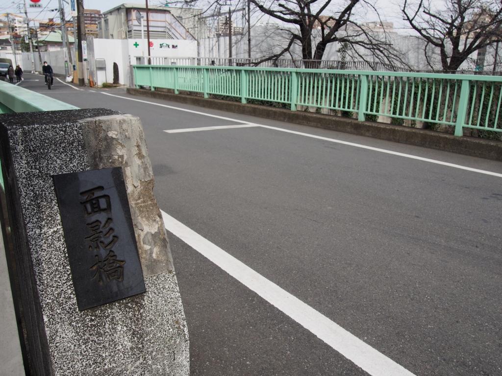 f:id:chizuchizuko:20170307211908j:plain