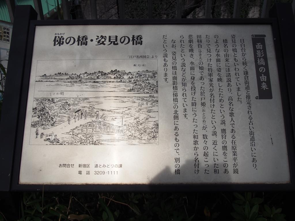 f:id:chizuchizuko:20170307211931j:plain