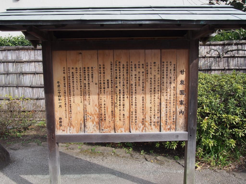 f:id:chizuchizuko:20170307212117j:plain