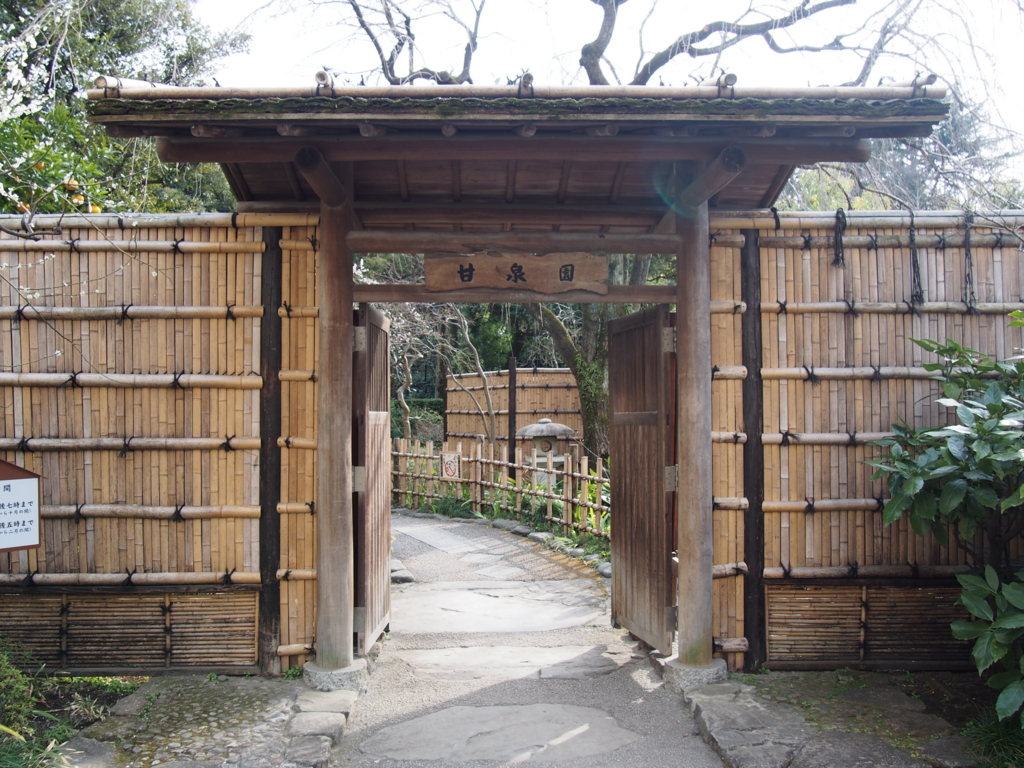 f:id:chizuchizuko:20170307212140j:plain
