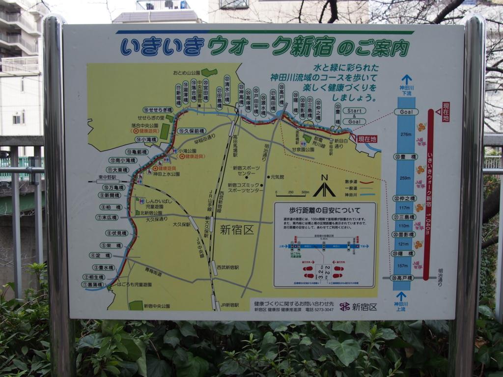 f:id:chizuchizuko:20170307212216j:plain