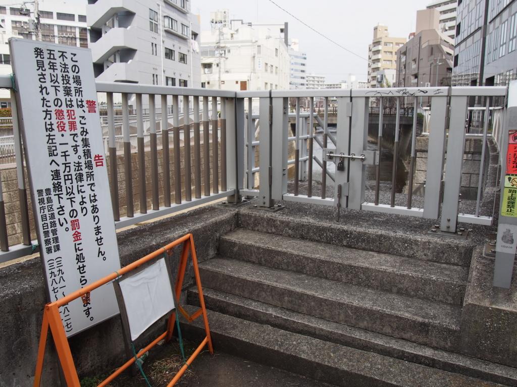 f:id:chizuchizuko:20170307213638j:plain