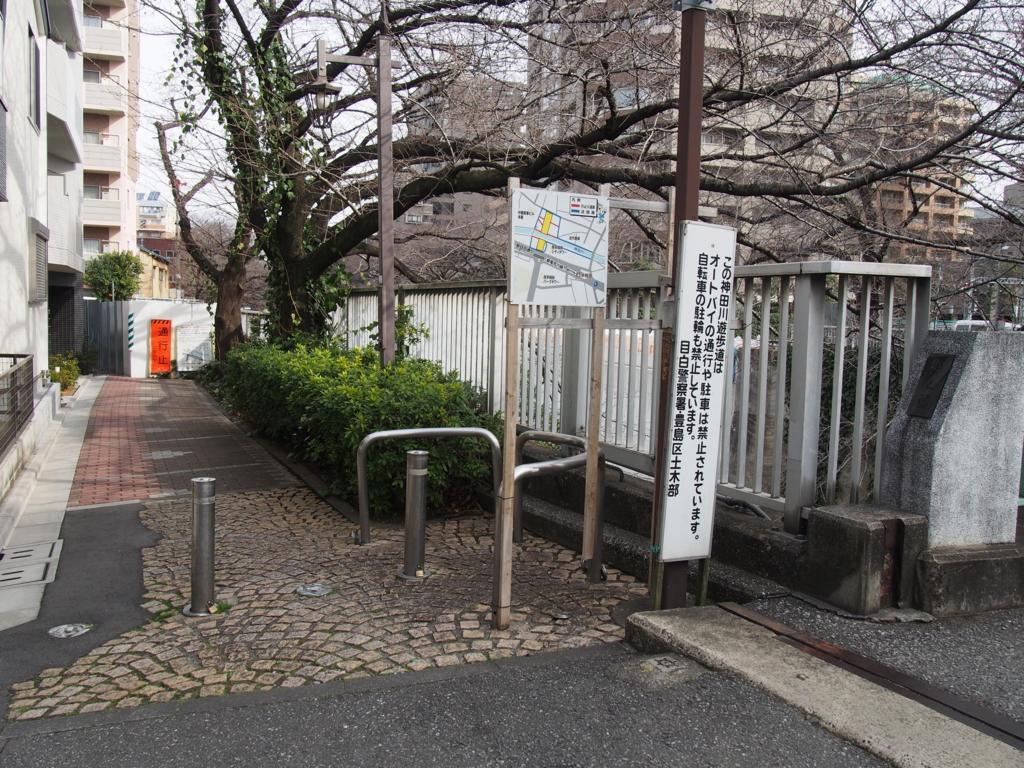 f:id:chizuchizuko:20170307214944j:plain