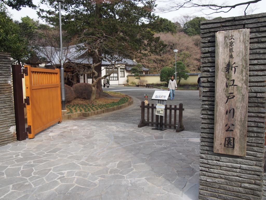 f:id:chizuchizuko:20170315221206j:plain