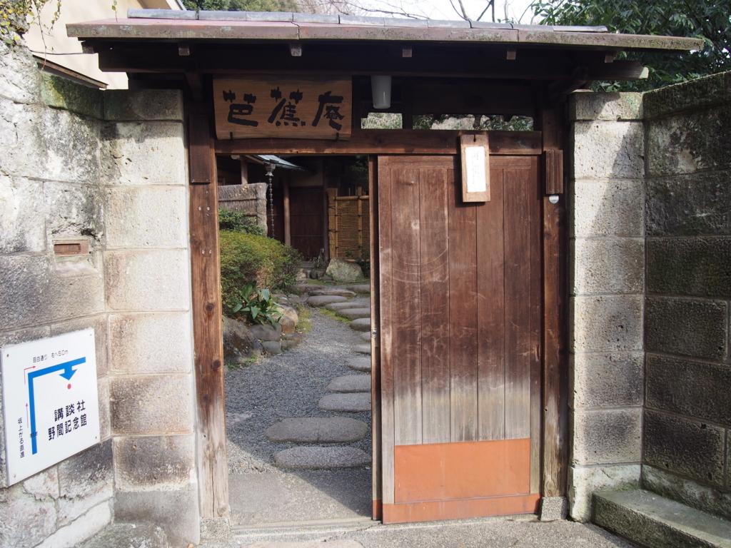 f:id:chizuchizuko:20170315222852j:plain