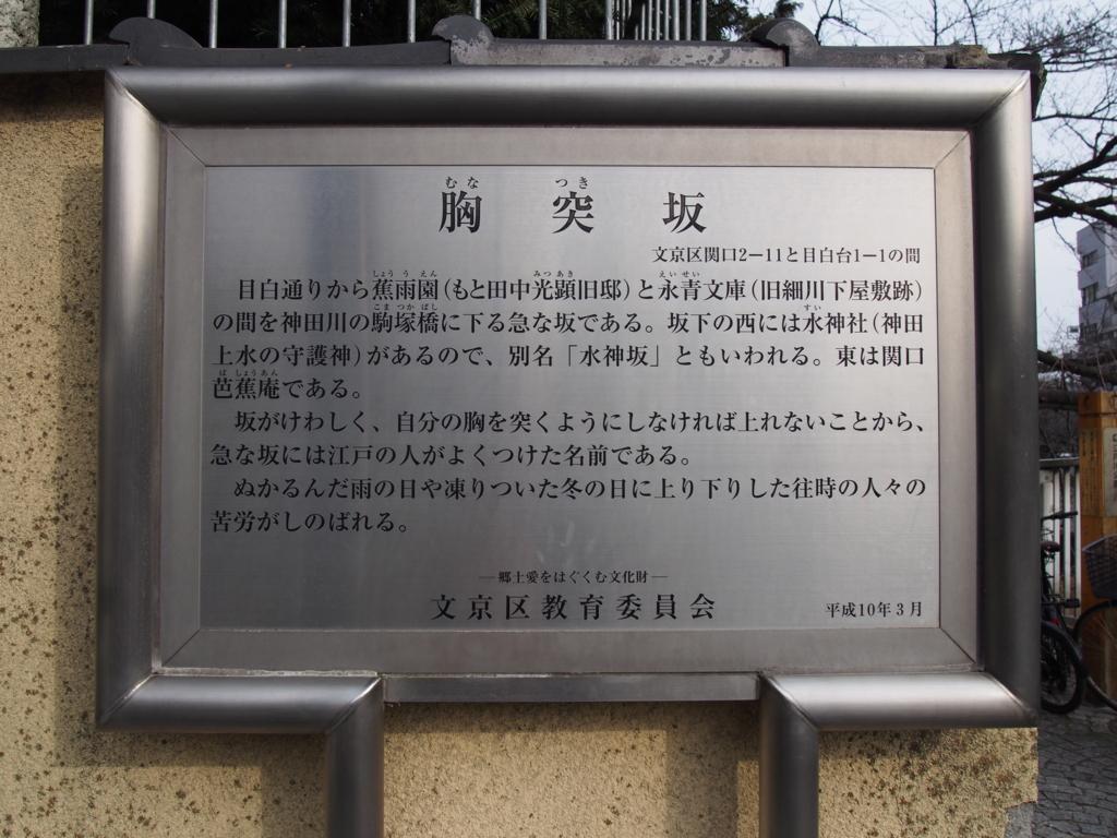f:id:chizuchizuko:20170315223157j:plain