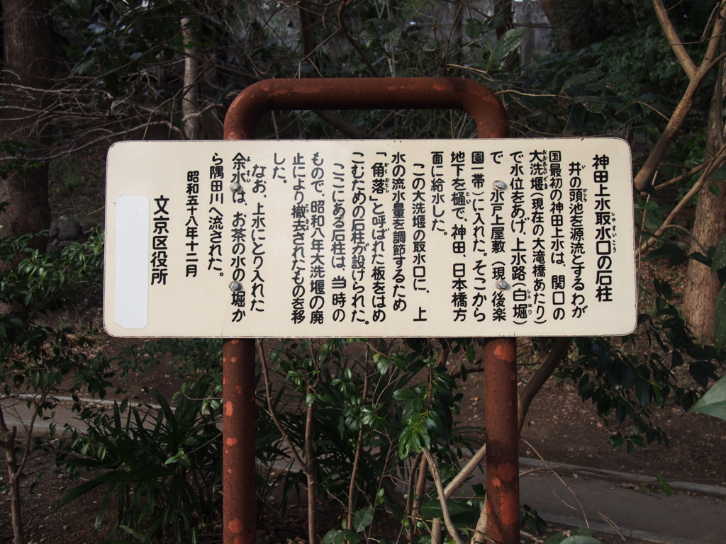 f:id:chizuchizuko:20170315230219j:plain