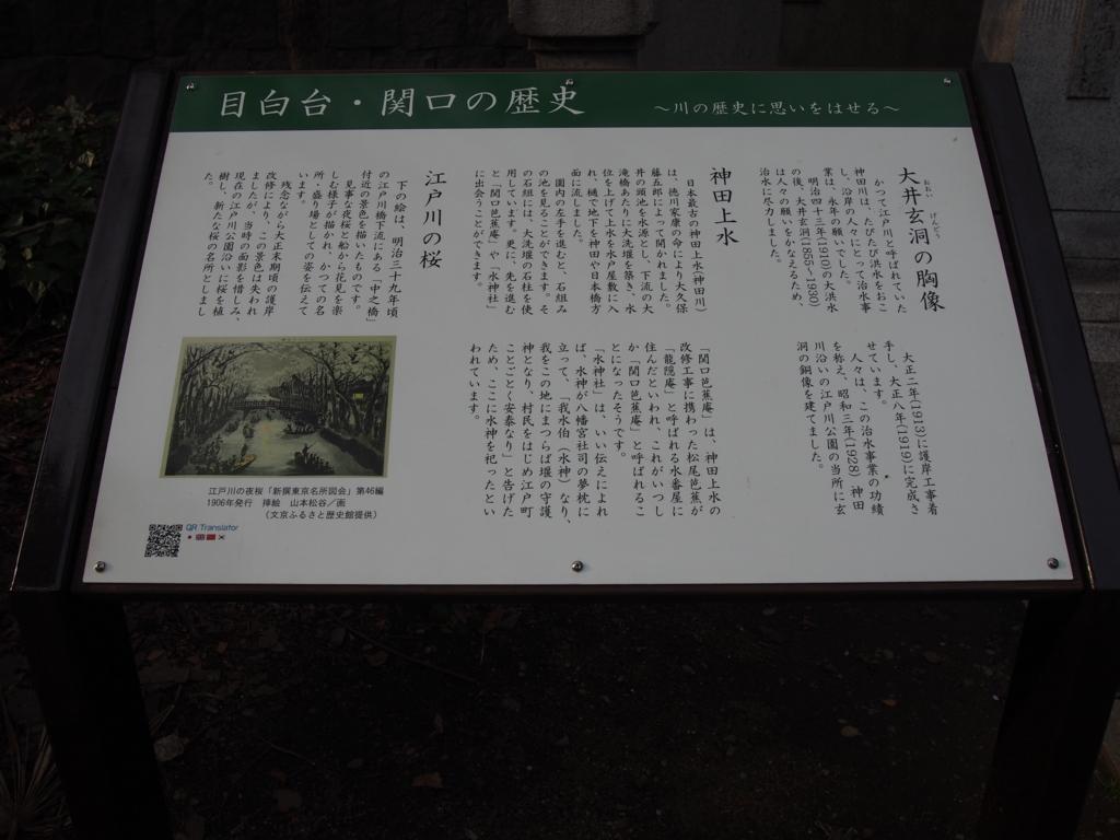 f:id:chizuchizuko:20170315230533j:plain
