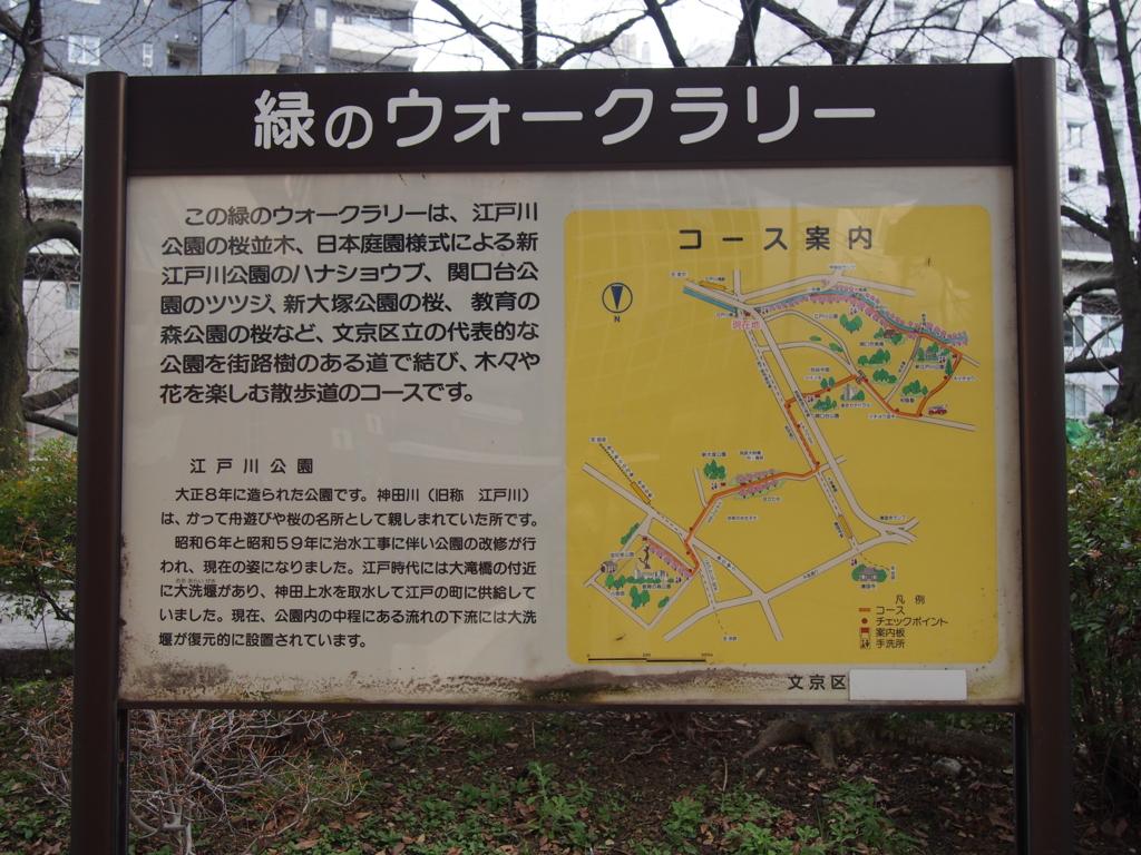 f:id:chizuchizuko:20170315230620j:plain