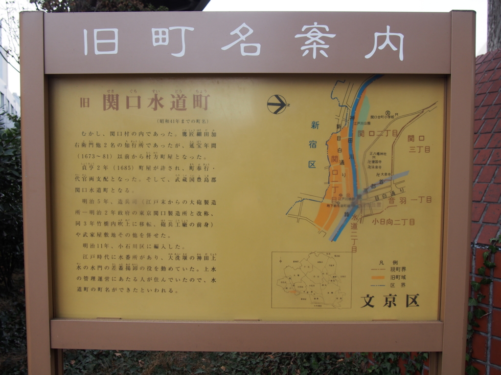 f:id:chizuchizuko:20170315230952j:plain