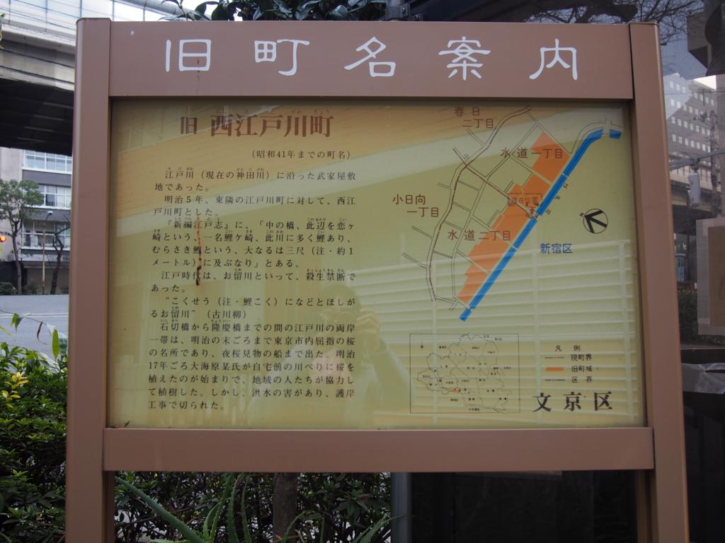 f:id:chizuchizuko:20170315231706j:plain
