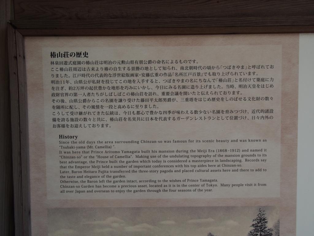 f:id:chizuchizuko:20170319181607j:plain