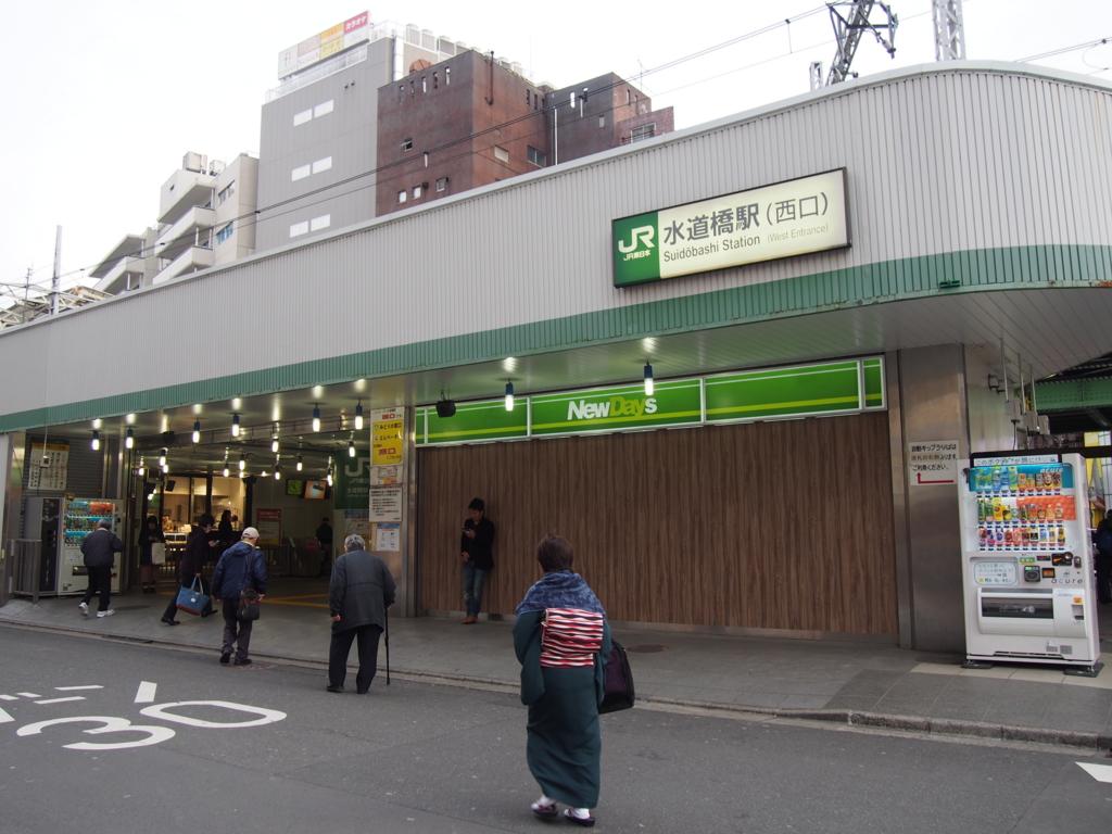 f:id:chizuchizuko:20170325205811j:plain
