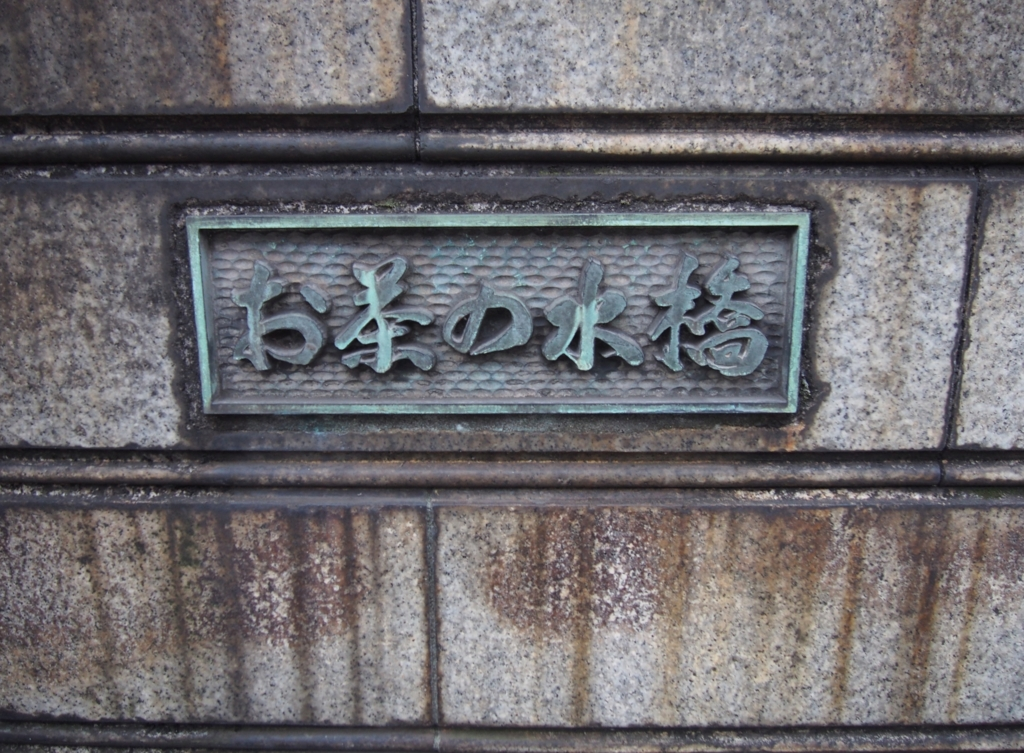 f:id:chizuchizuko:20170325210235j:plain