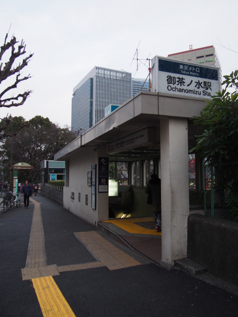 f:id:chizuchizuko:20170325210530j:plain