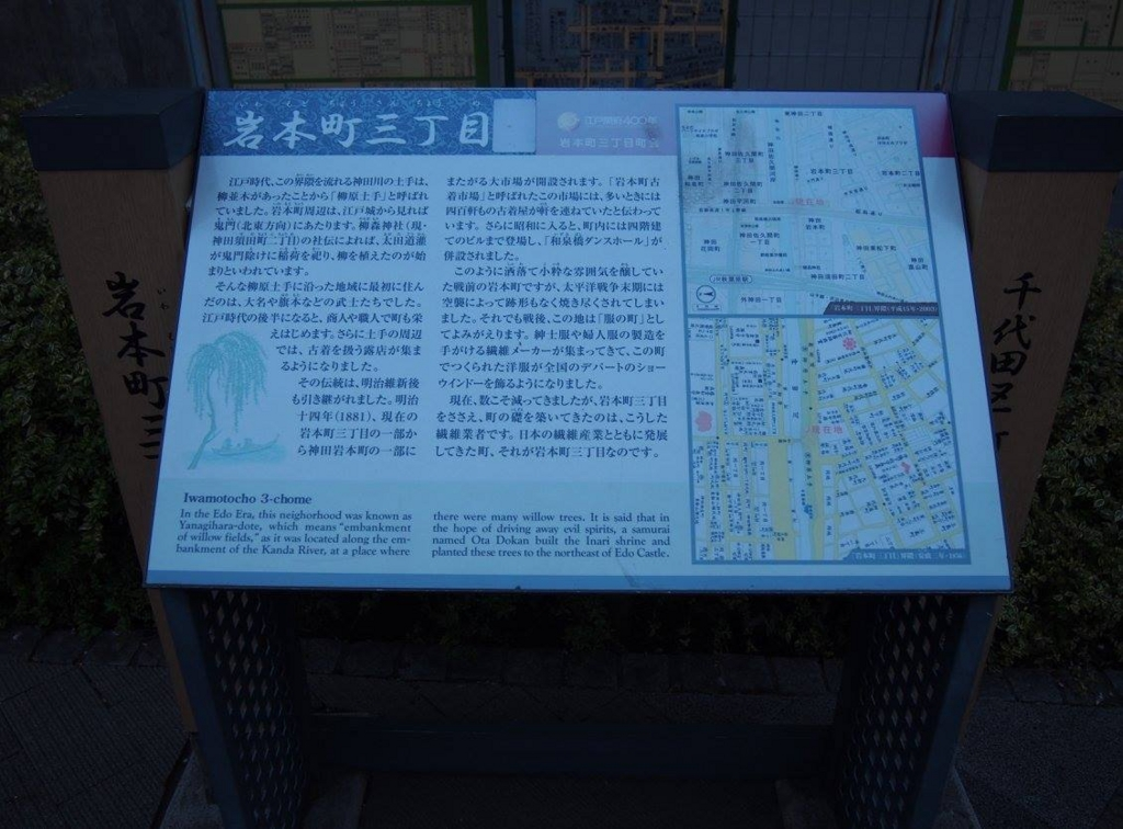 f:id:chizuchizuko:20170327182111j:plain