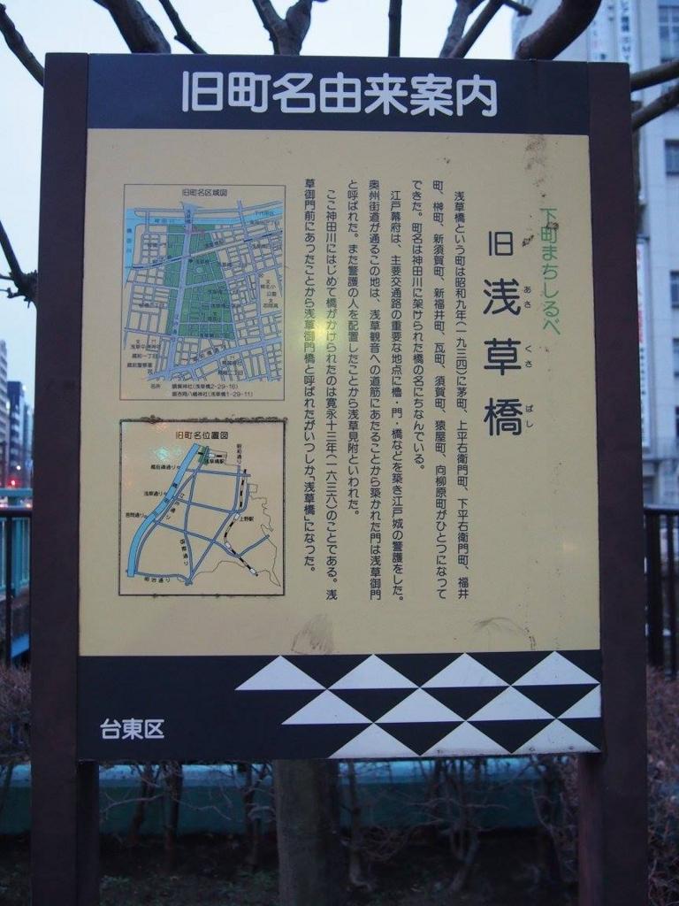f:id:chizuchizuko:20170327182315j:plain