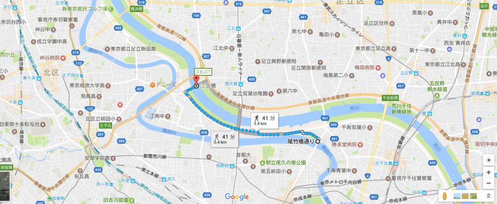 f:id:chizuchizuko:20170414223502j:plain