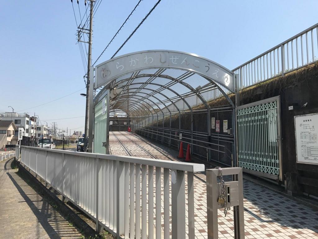 f:id:chizuchizuko:20170416215001j:plain