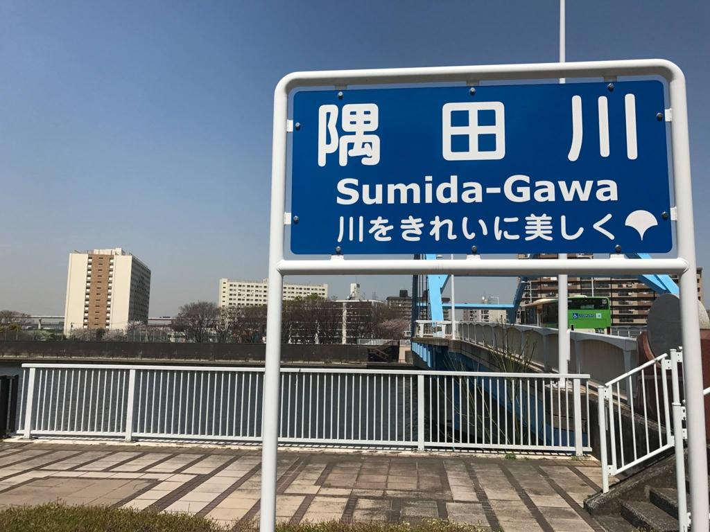 f:id:chizuchizuko:20170416215046j:plain