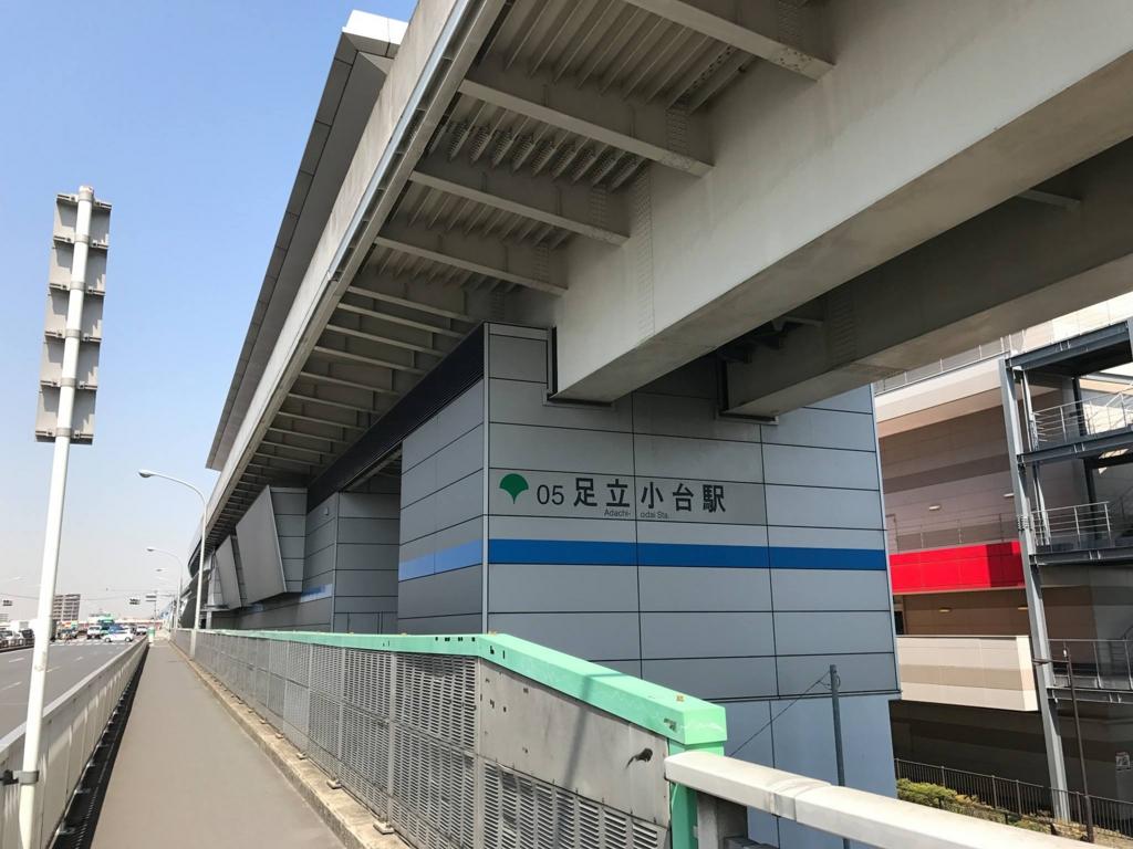 f:id:chizuchizuko:20170416215212j:plain