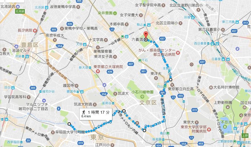 f:id:chizuchizuko:20170422112329j:plain