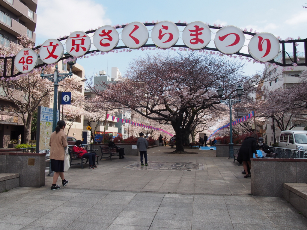 f:id:chizuchizuko:20170422114046j:plain