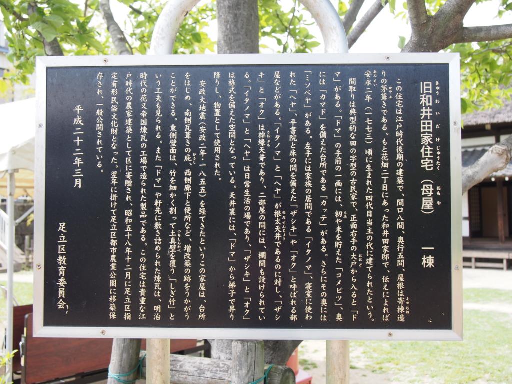 f:id:chizuchizuko:20170429190741j:plain