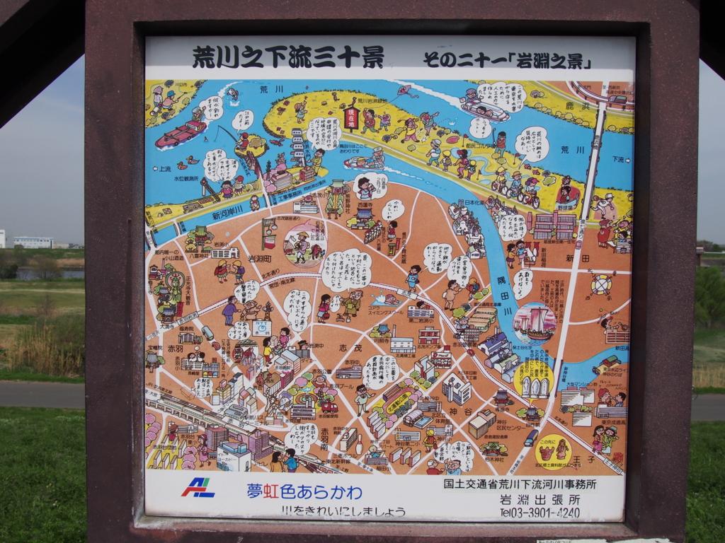 f:id:chizuchizuko:20170429190835j:plain