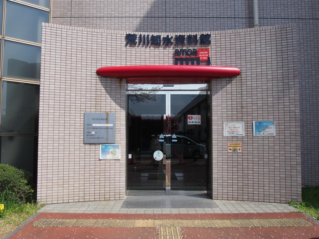 f:id:chizuchizuko:20170429191013j:plain