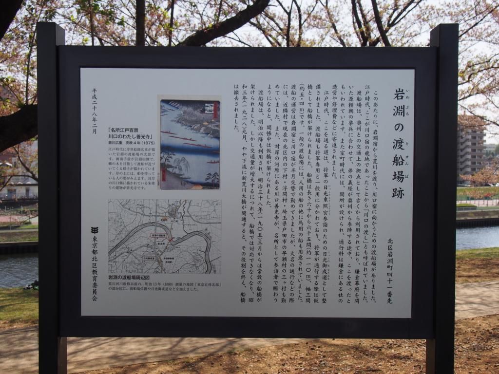 f:id:chizuchizuko:20170429191036j:plain