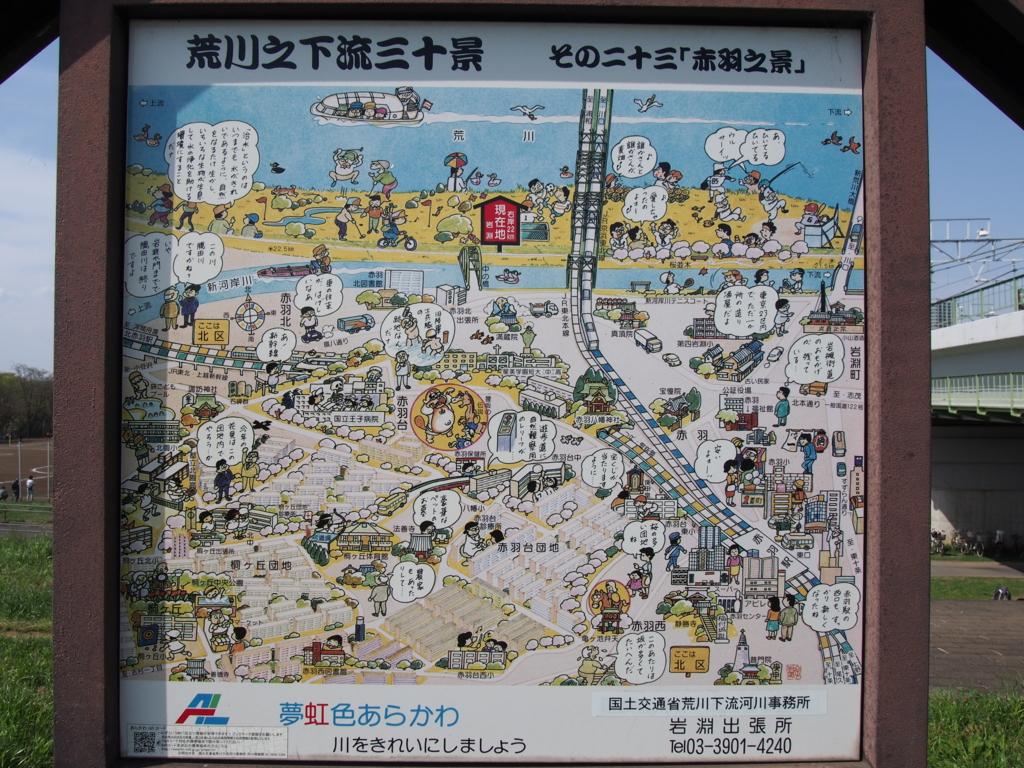 f:id:chizuchizuko:20170429191100j:plain
