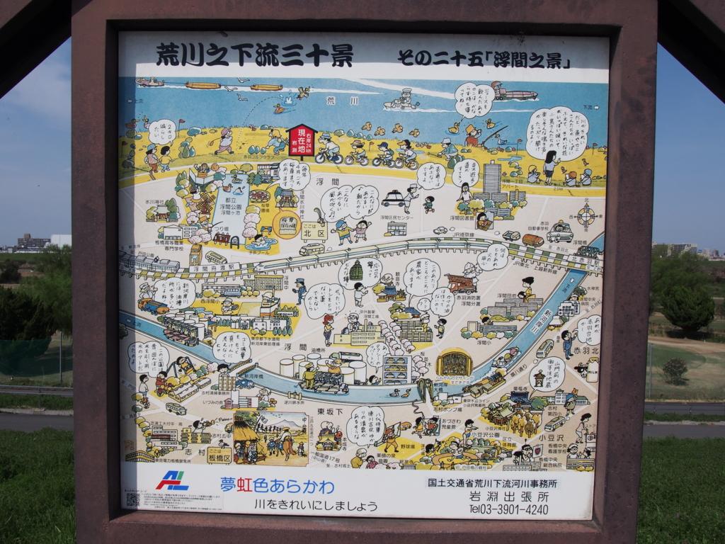 f:id:chizuchizuko:20170429191111j:plain