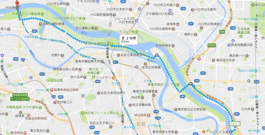 f:id:chizuchizuko:20170430222449j:plain