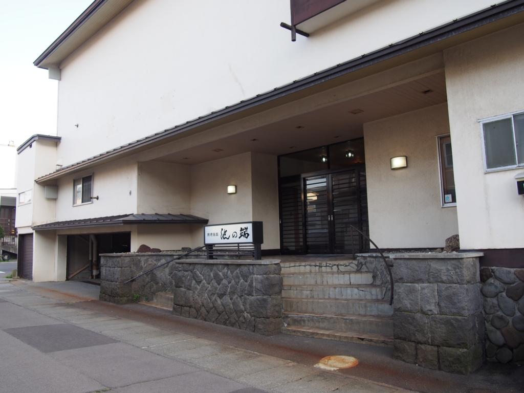 f:id:chizuchizuko:20170507010558j:plain