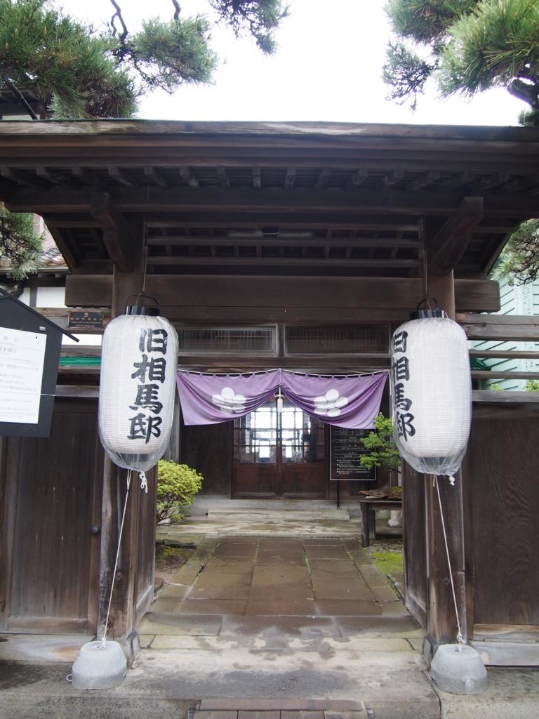 f:id:chizuchizuko:20170507010844j:plain