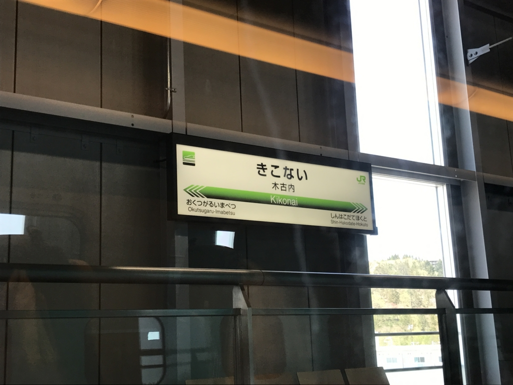 f:id:chizuchizuko:20170507173744j:plain
