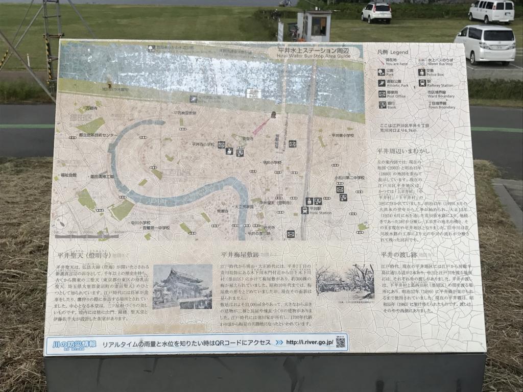 f:id:chizuchizuko:20170514180302j:plain