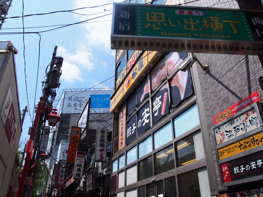 f:id:chizuchizuko:20170528184643j:plain