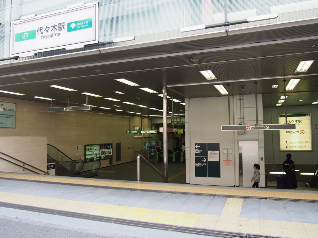 f:id:chizuchizuko:20170528184739j:plain