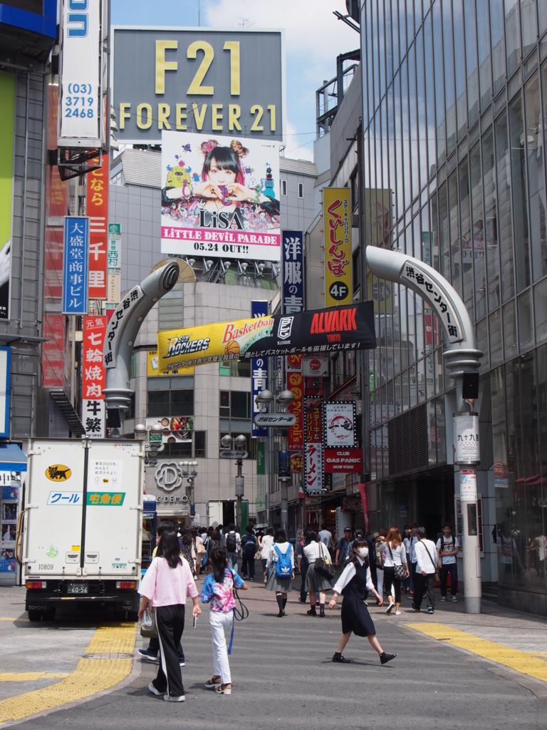 f:id:chizuchizuko:20170528184922j:plain