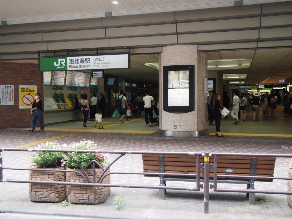 f:id:chizuchizuko:20170528185107j:plain